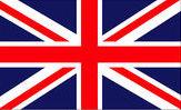 drapeau uk